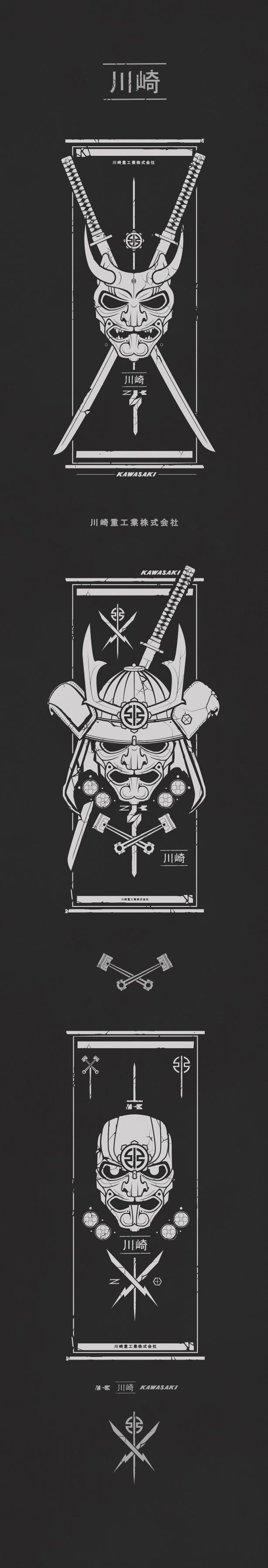 Kawasaki Z Samurai